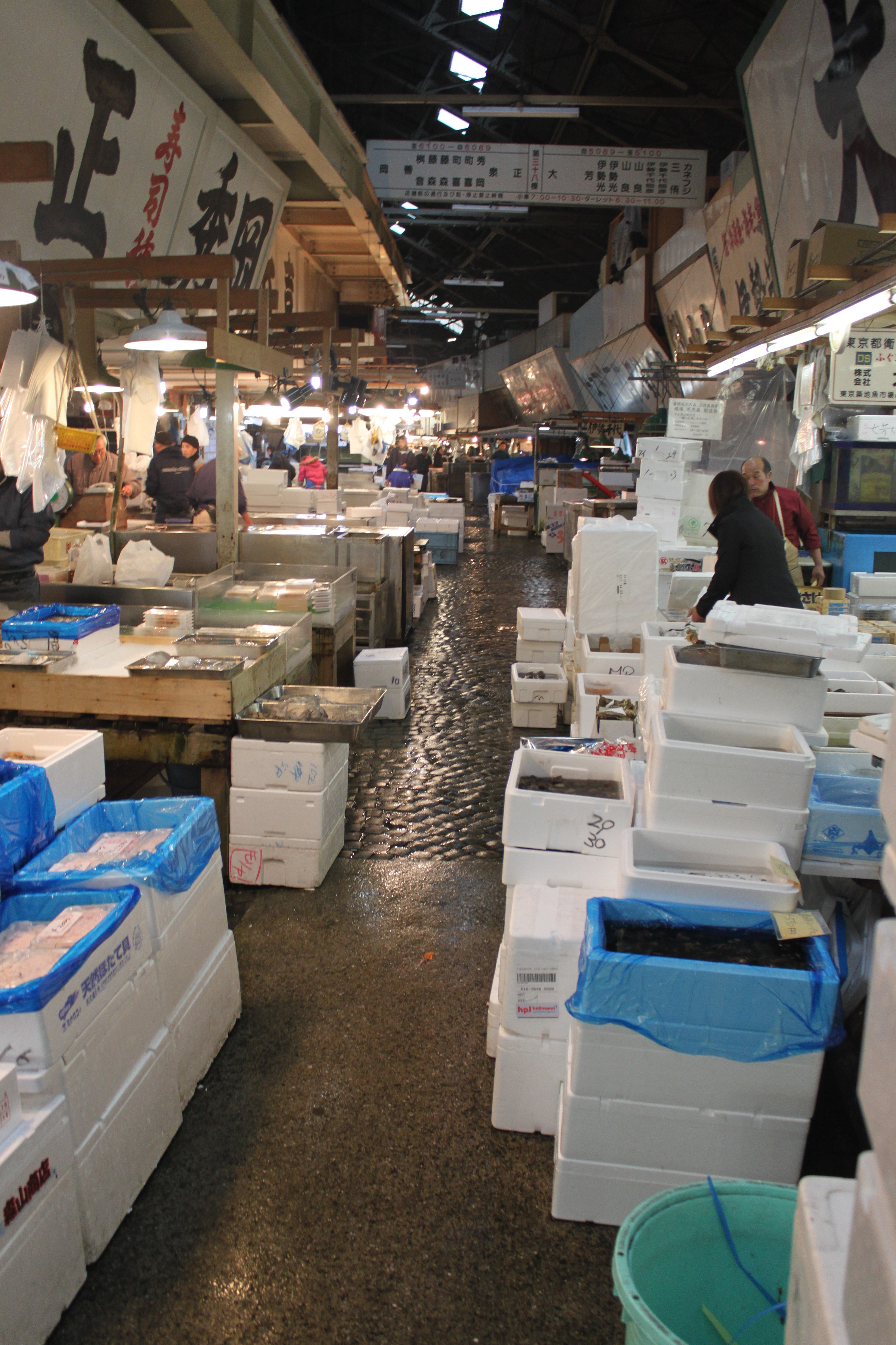 how to get to fish market tokyo