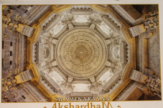 Dome of the Inner Sanctum - Temple Postcard