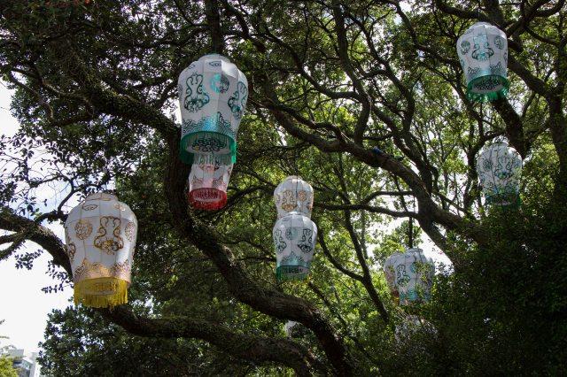 Albert Park - Lantern Festival