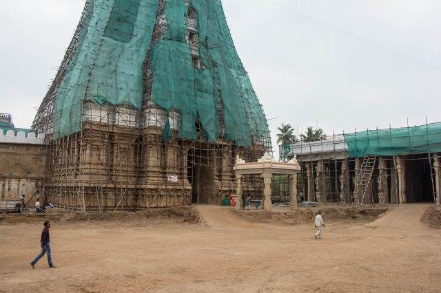 Trichy (Tiruchirappalli)