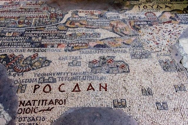 St George's Church - mosaic map
