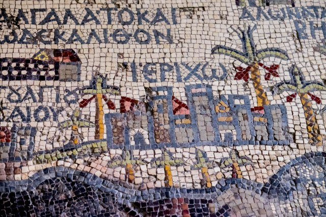 detail of the mosaic map