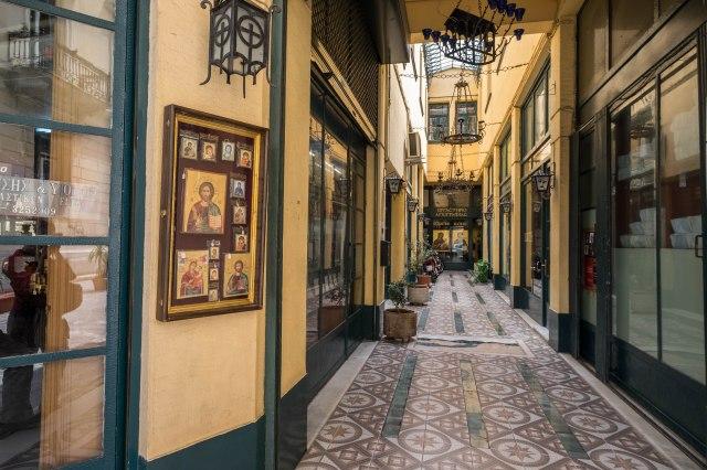 Agia Filotheis Street