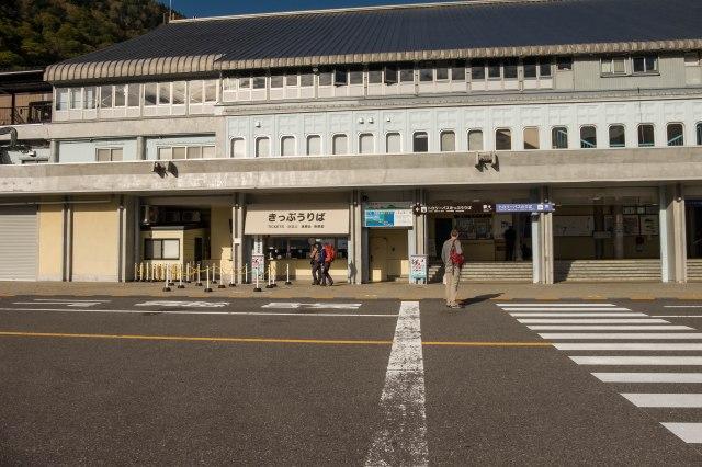 Ogizawa Station