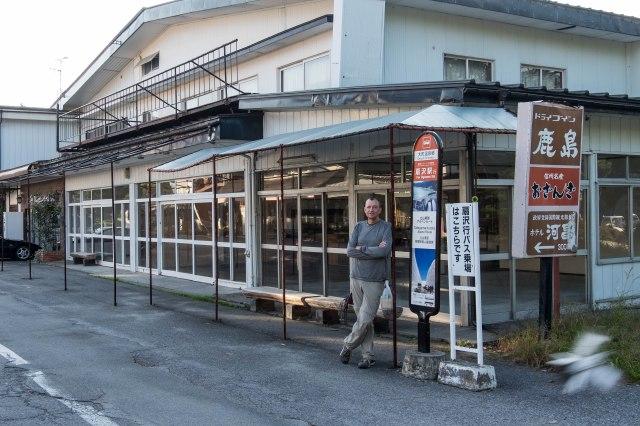 Omachi Onsenkyo - bus stop