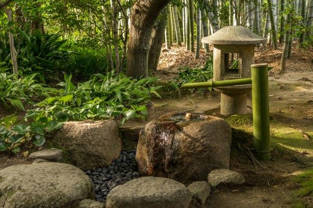Hotel Meitetsu - Tea Garden