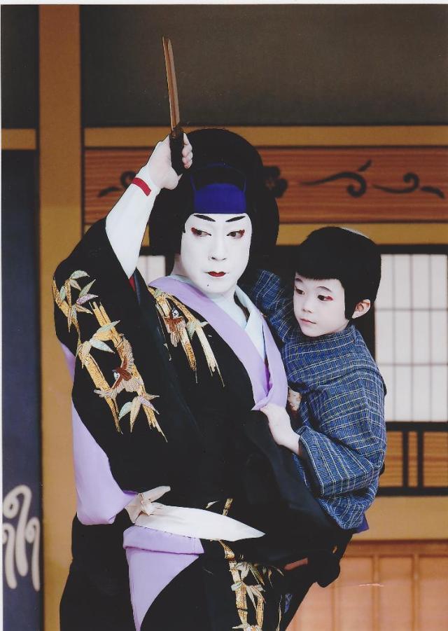 kabuki photo-page-001